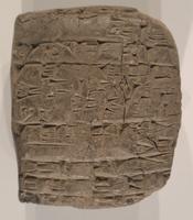 Disbursement of garments, 2033 BCE