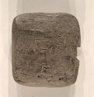 Sealed receipt of fodder for sacrificial sheep, 2026 BCE