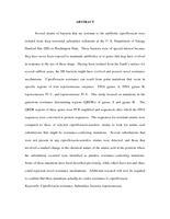 lectures instantan/ées pr/écises Adulte thermom/ètre Professionnel Infrarouge num/érique sans Contact Enfants pour b/éb/é FlowerDas Thermom/ètre Frontal