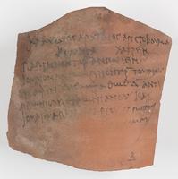 Letter of Claudius Archibios