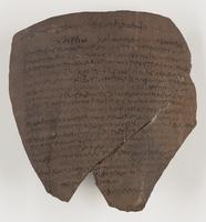 Letter of Maximus