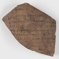 Letter of Aponius Didymianus