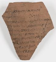Letter of a decurion to a curator