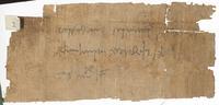 [Banknote, 85 May 26 BCE, of Hippalos to his banker]