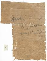 [Banknote, 85 September 27 BCE, of Theon son of Ph... to Protarchos]