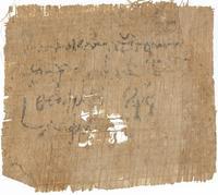 [Banknote, 87 March 13 – April 11 BCE, of Helleokles to Protarchos, banker]