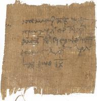 [Banknote, 86 September 30 BCE, of Apellas... to Protarchos, banker]