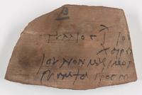 Letter of the decurion Tullius
