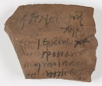 Letter to Elianus the curator