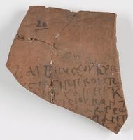 Letter to Baebius Severius