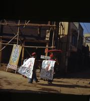 Advertisement placard carrier