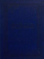 1973 Cougar. Volume 5