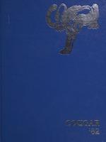 Cougar '82. Volume 14