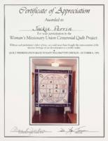 Certificate of Participation, Woman's Missionary Union Centennial Quilt Project