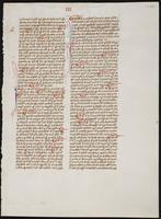 Sententiarum of Peter Lombard