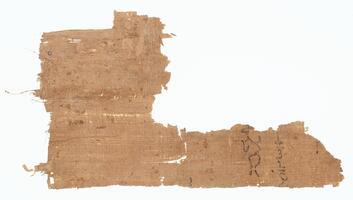 Banknote, 87 - 84 BCE