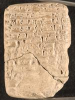 List of beer rations for high officials and priests, circa 2051 BCE