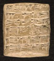 Receipt of sheep and goats, 2037 BCE