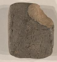Sealed list of cattle and fodder, 2044 BCE
