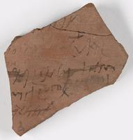 Fragment of a Latin letter