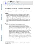 Developmental and Individual Differences in Chinese Writing.