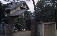 Austin's house requisitioned from Mr. Ariyoshi