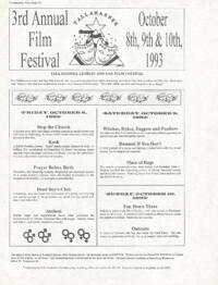 3rd Annual Film Festival
