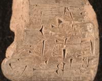 Cuneiform Tablet Collection